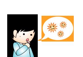 舌下免疫療法(ダニアレルギー) イラスト